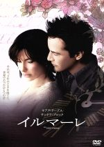 イルマーレ(通常)(DVD)