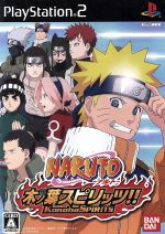 NARUTO -ナルト- 木の葉スピリッツ!!(ゲーム)