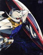 ∀ガンダム MEMORIAL BOX Ⅰ(通常)(DVD)