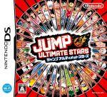 JUMP ULTIMATE STARS(ゲーム)