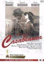 カサブランカ(通常)(DVD)