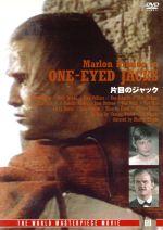 片目のジャック(通常)(DVD)