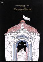 every little thing concert tour 2006-2007~Crispy Park~(通常)(DVD)