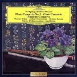モーツァルト:フルート協奏曲第1番(通常)(CDA)