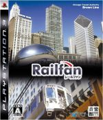 Railfan(レールファン)(ゲーム)