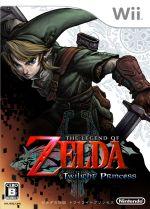 ゼルダの伝説 トワイライトプリンセス(ゲーム)