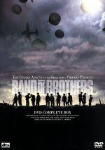 バンド・オブ・ブラザース コンプリート・ボックス(通常)(DVD)