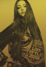 "namie amuro BEST tour""Live Style 2006""(通常)(DVD)"