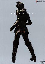 シルバー假面(1)(初回限定版)(DVD全3巻収納BOX、ポストカード3枚セット、カラー8Pブックレット付)(通常)(DVD)
