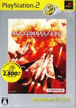 エースコンバット・ゼロ ザ・ベルカン・ウォー PlayStation2 the Best(ゲーム)