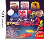 テーブルゲームスピリッツ2(ゲーム)
