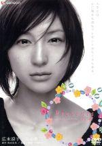 Presents~合い鍵~デラックス版(通常)(DVD)