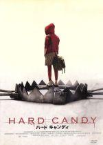 ハードキャンディ デラックス版(通常)(DVD)