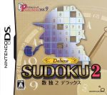 SUDOKU2 Deluxe パズルシリーズVol.9(ゲーム)