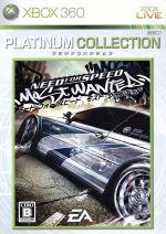ニード・フォー・スピード モスト・ウォンテッド Xbox360 プラチナコレクション(ゲーム)