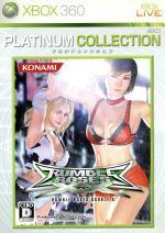 ランブルローズXX(ダブルエックス) Xbox360プラチナコレクション(ゲーム)