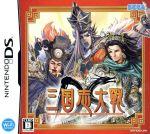 三国志大戦DS(ゲーム)