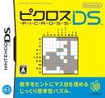 ピクロスDS(ゲーム)