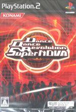 Dance Dance Revolution SuperNOVA(ゲーム)
