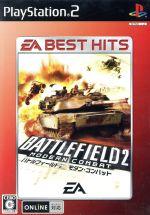バトルフィールド2 モダン・コンバット EA BEST HITS(ゲーム)
