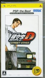 頭文字D STREET STAGE PSP THE Best(ゲーム)