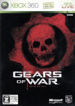 GEARS OF WAR(ゲーム)
