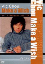 F4 TV Special Vol.2 ヴィック・チョウ「Make a Wish」(通常)(DVD)