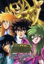 聖闘士星矢 冥王ハーデス 冥界編 後章3(通常)(DVD)