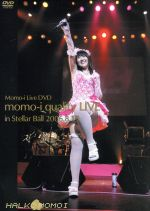 「Momo-i Live DVD」コンプリートBOX(通常)(DVD)
