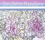 10th ANNIVERSARY LIVE BOX~Smiles(通常)(DVD)