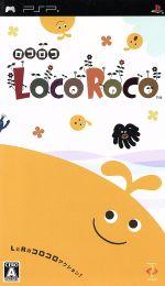 LocoRoco(ゲーム)