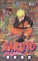 NARUTO-ナルト-(35)ジャンプC