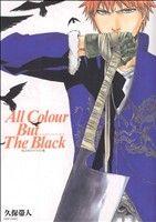 BLEACH-ブリーチ-イラスト集 All Colour But The Black(ジャンプC)(単行本)