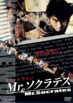 Mr.ソクラテス-特別版 2枚組-(通常)(DVD)