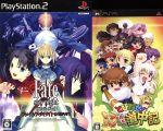 フェイト/ステイ ナイト[レアルタ ヌア]:extra Edition(PSPソフト付)(ゲーム)