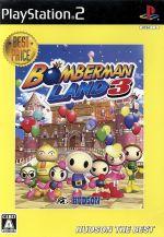 ボンバーマンランド3 ハドソン・ザ・ベスト(ゲーム)