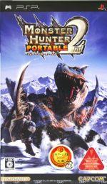 モンスターハンター ポータブル2nd(ゲーム)