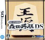 森田将棋DS(ゲーム)
