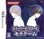 DEATH NOTE キラゲーム(ゲーム)