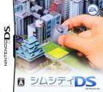 シムシティDS(ゲーム)