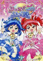 ふしぎ星の☆ふたご姫Gyu!(7)(通常)(DVD)