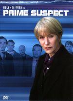 第一容疑者 DVD-BOX(通常)(DVD)