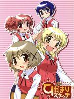 ひだまりスケッチ(1)(通常)(DVD)