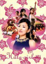 フラガール メモリアルBOX(通常)(DVD)