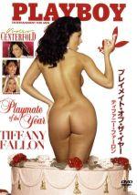 プレイメイト・オブ・ザ・イヤー ティファニー・ファーロン(通常)(DVD)