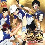 ミュージカル「テニスの王子様」ABSOLUTE KING 立海 feat.六角~First Service(通常)(CDA)