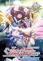 カレイドスターOVA #52 EXTRA STAGE「笑わない すごい お姫様」(通常)(DVD)