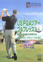 US PGAツアーゴルフレッスン(6)(通常)(DVD)