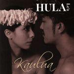 HULA Le'a Kaulua(通常)(CDA)