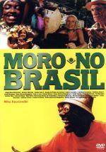 モロ・ノ・ブラジル(通常)(DVD)